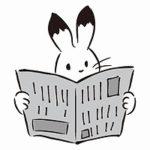 浅草橋情報サイト『浅活 DE 浅勝』ってのを見つけたよ!